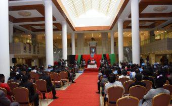 Enhancing Malawi Parliament